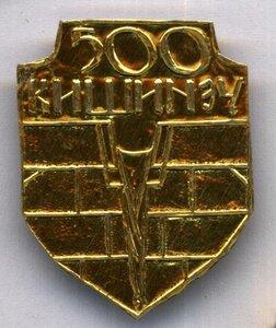 Шоколадные медали - 500.jpg