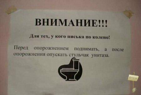 Это Россия бро...