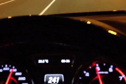 Чиновник и 241 км/час