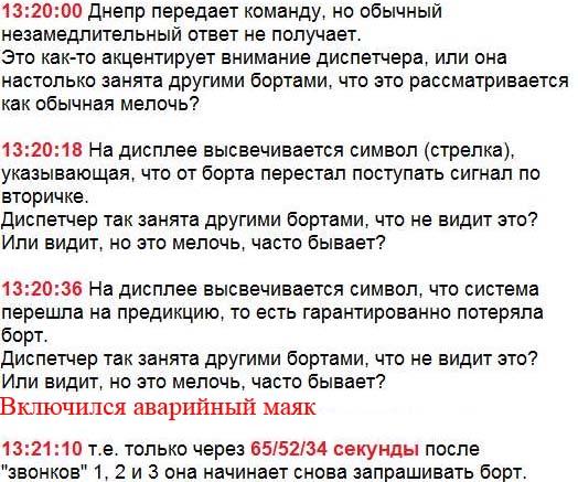 https://img-fotki.yandex.ru/get/9300/230070060.2f/0_111f95_ce451cf_orig.jpg