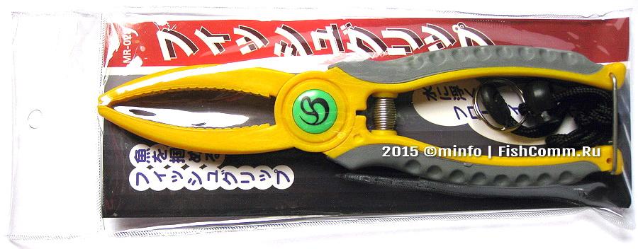 Щипцы для захвата рыбы Belmont MR-028 в упаковке