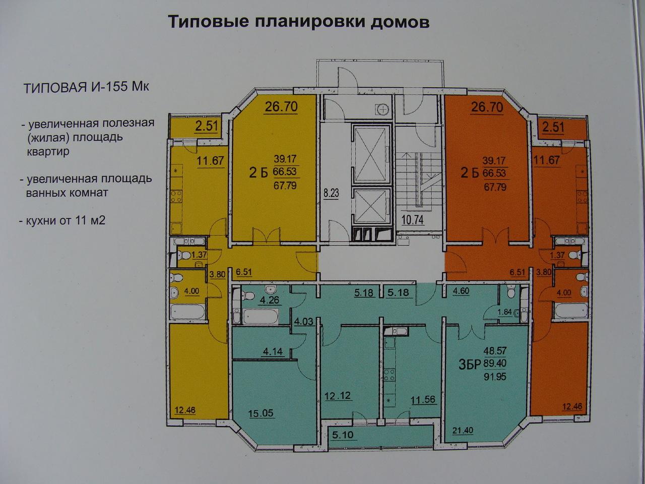 Москва, молжаниново, ул. синявинская - страница 120 - форум .