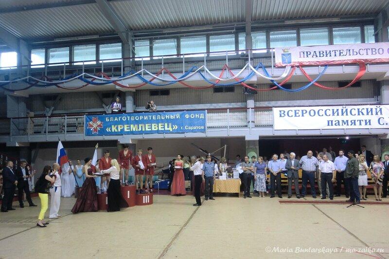 Всероссийский турнир по борьбе самбо памяти Султана Ахмерова, Саратов, ФОК 'Звёздный', 26 мая 2013 года