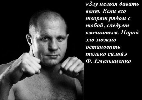 Цитаты Великих   ВКонтакте