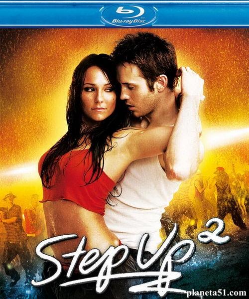 Шаг вперед 2: Улицы / Step Up 2: The Streets (2008/HDRip)
