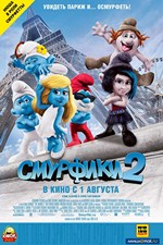 Смурфики 2 / The Smurfs 2 (2013/BDRip/HDRip/3D)