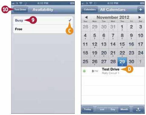 Откроется календарь с указанием принятых вами приглашений