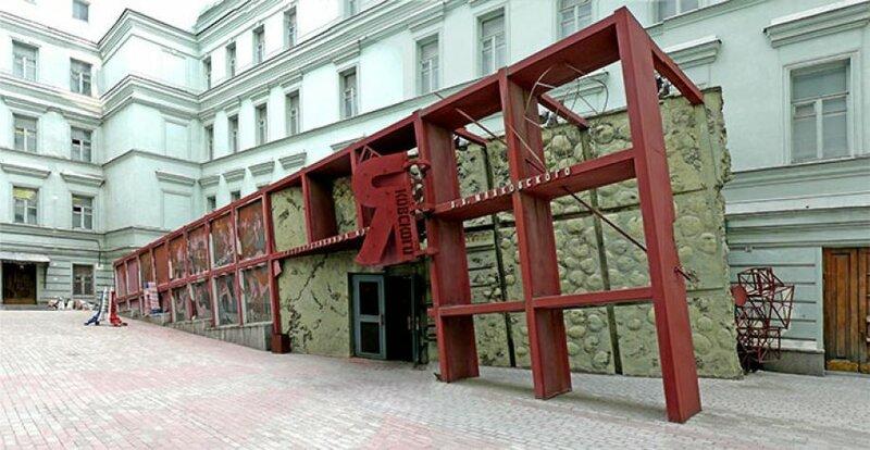 Вход в музей Маяковского
