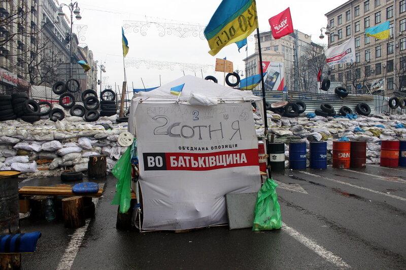 Штаб 2 сотни Евромайдана