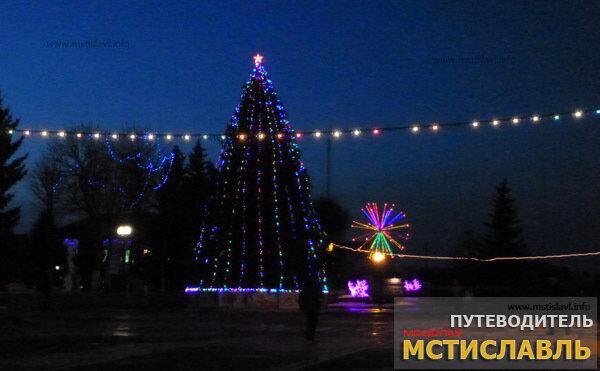 Мстиславль в преддверии 2014 Нового года.