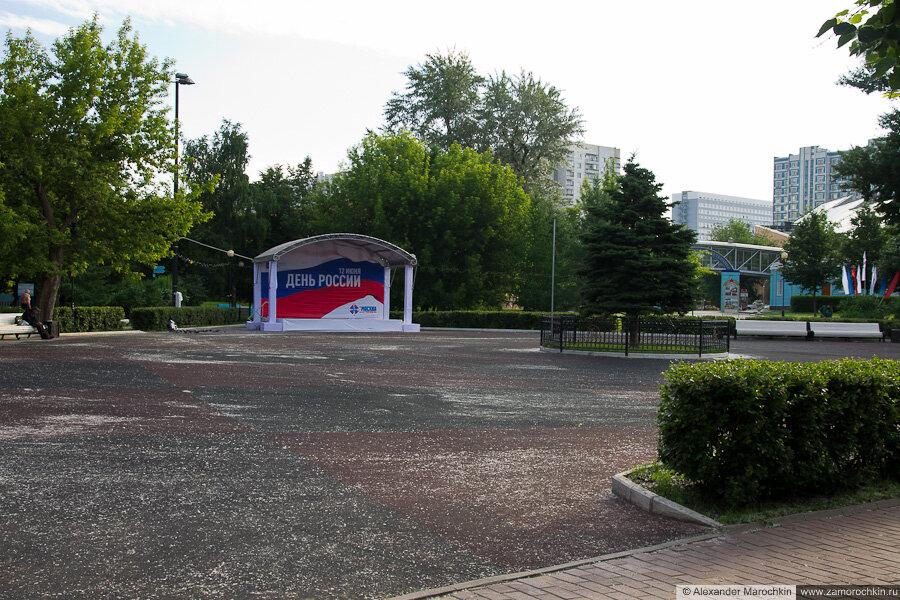 Площадка в Екатерининском парке