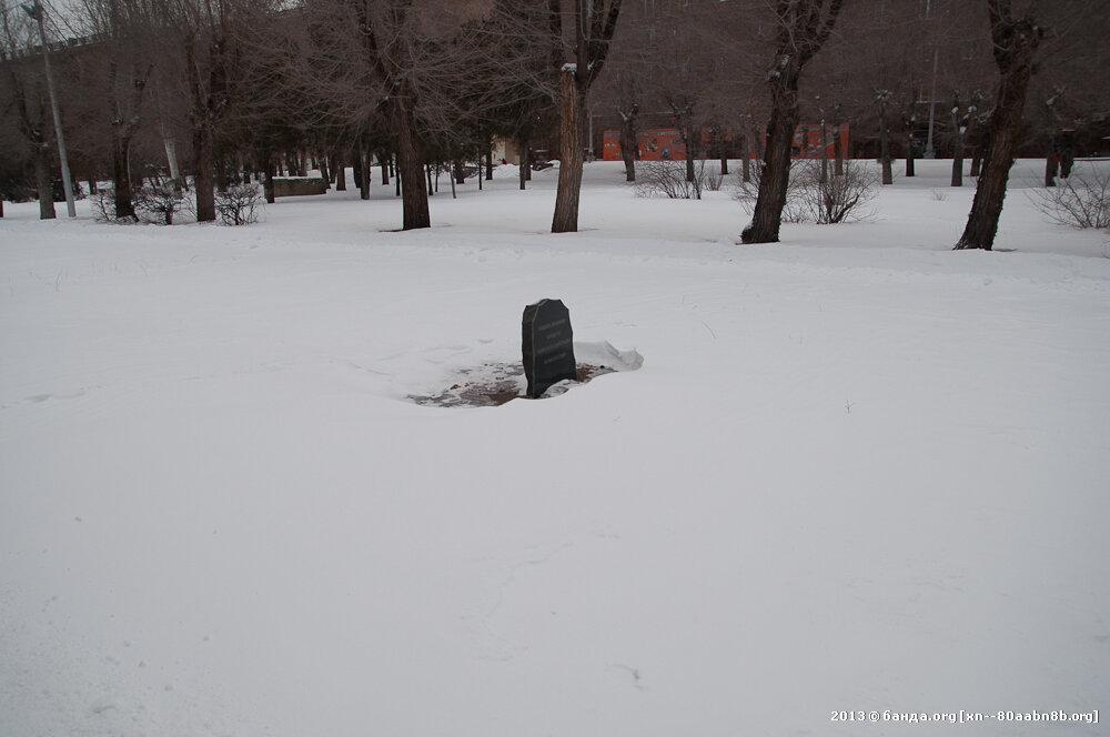 Могильный камень на набережной