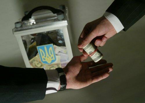 В Украине появилась новая технология подкупа избирателей