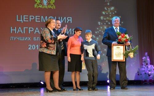 Алянич павел николаевич с женой и детьми атлант 56
