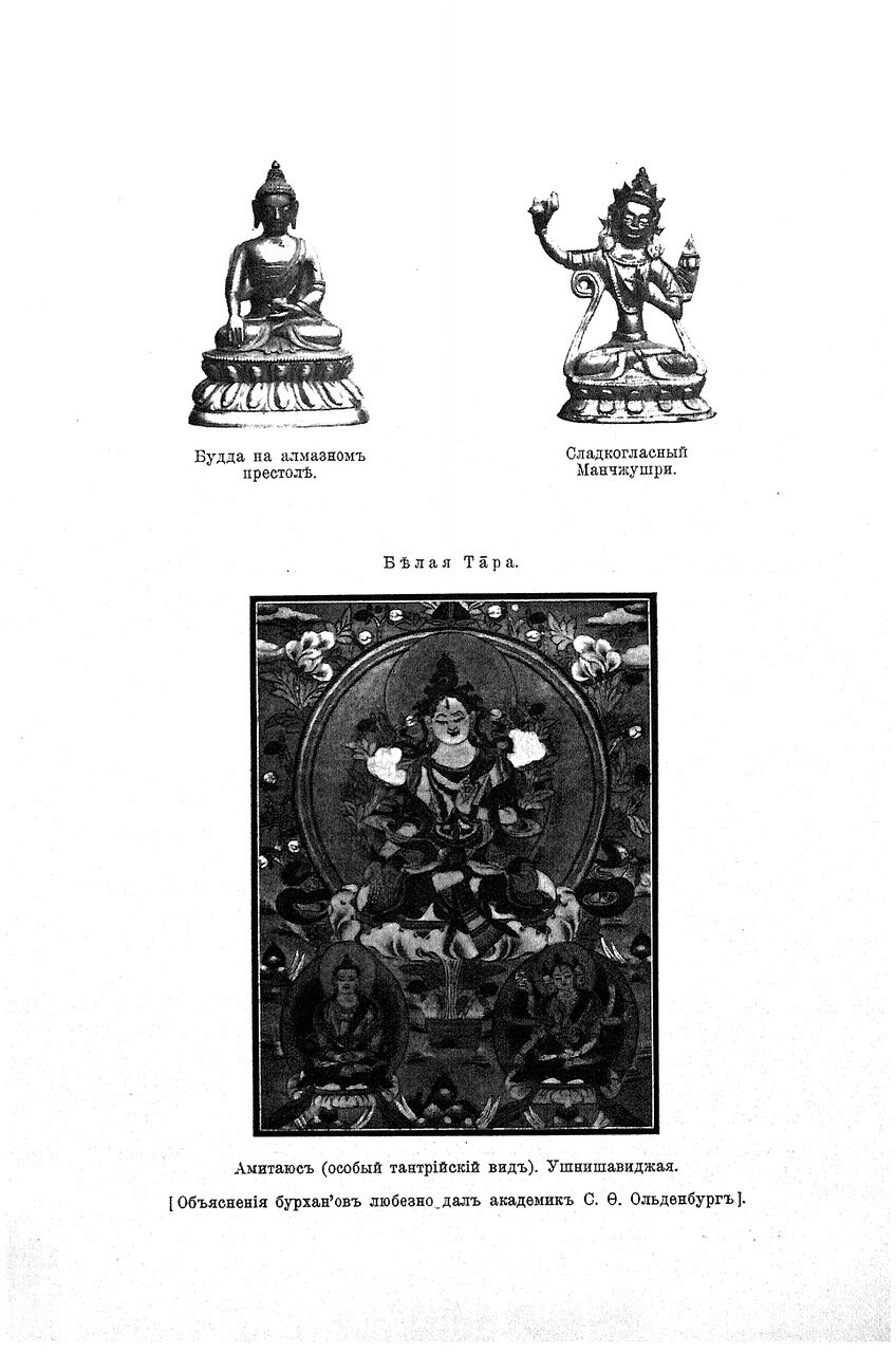 23. Иллюстрации