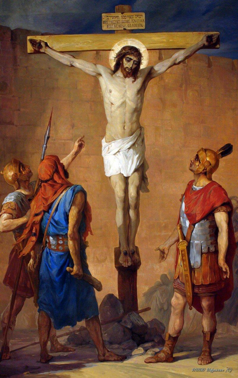 Прободение ребра Иисуса воином (современная реставрация)