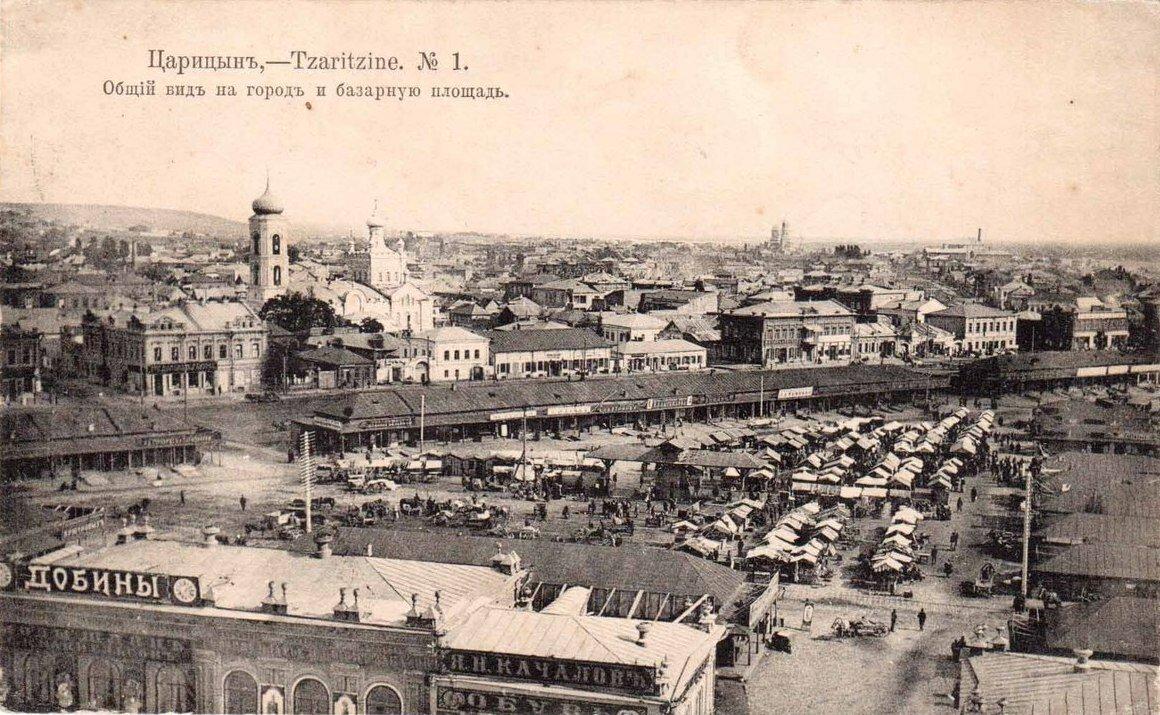 Общий вид на город и базарную площадь