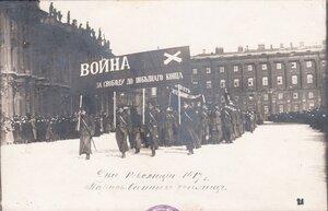 1917. Дни революции. Парад военных училищ