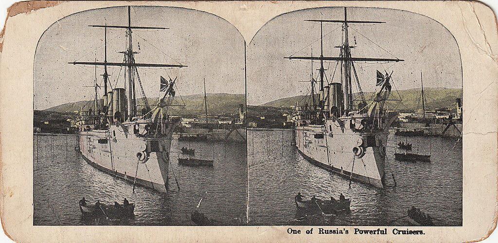 Один из русских крейсеров