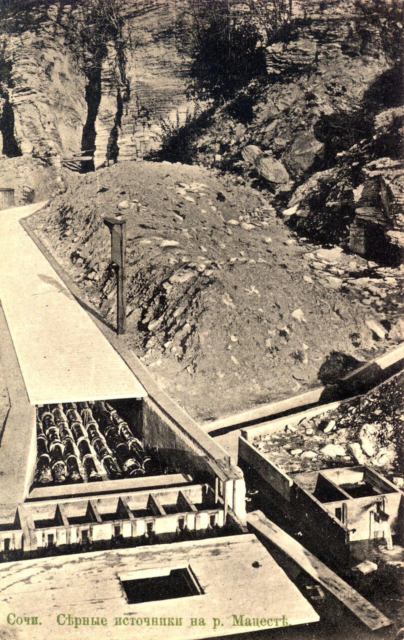 Серные источники на реке Мацесте