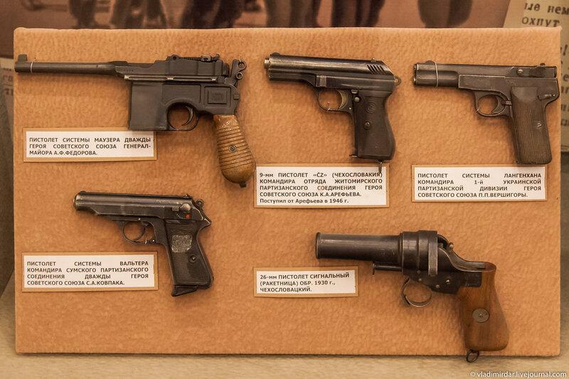 Пистолеты Отечественной