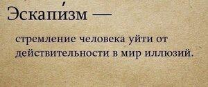 http://img-fotki.yandex.ru/get/9301/102768645.7a/0_d4d77_67217883_M.jpg