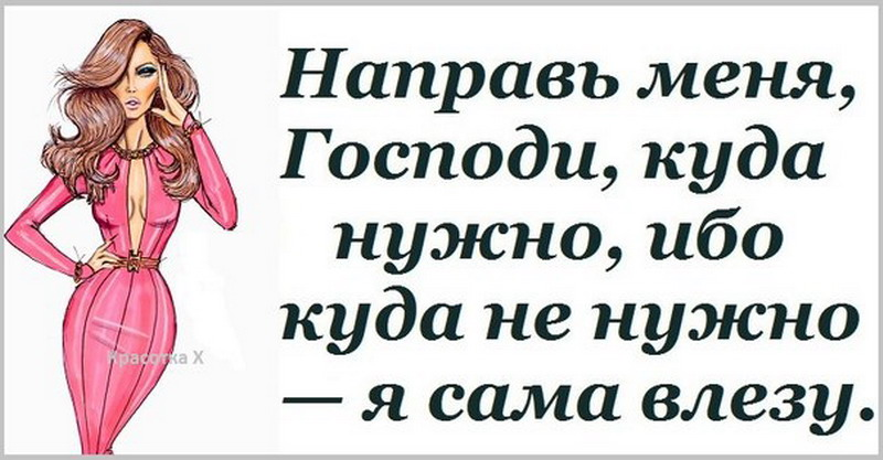 Позитива вам!