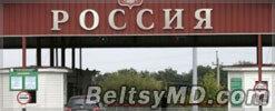 Полгода иммигранты смогут находиться в России 90 дней