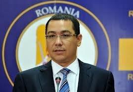 Премьер Румынии осудил желание объединиться с Молдавией