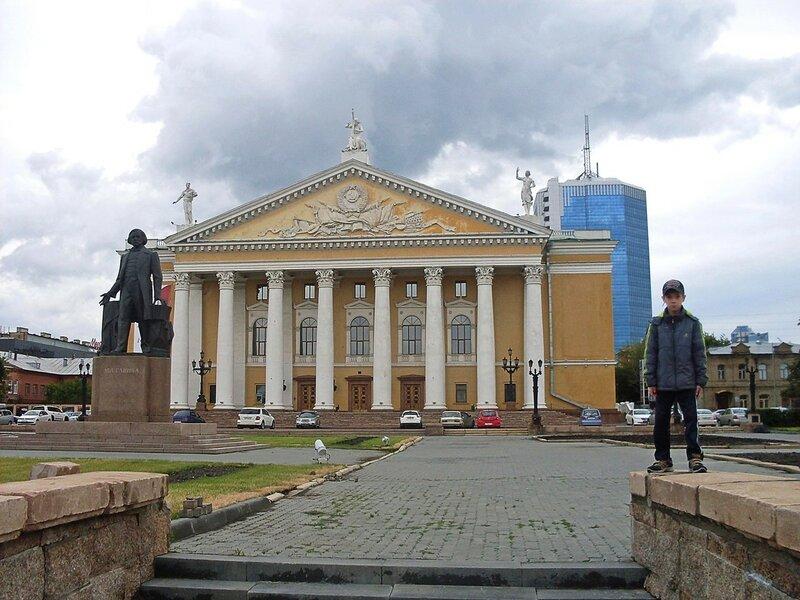 Городской пейзаж. Исторический центр Челябинска.