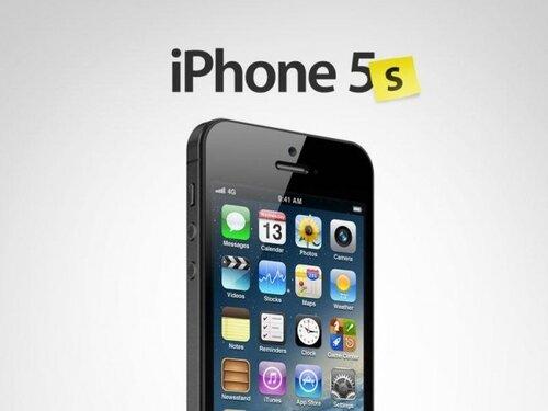 купить iPhona 5S в Киеве