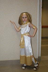 Карнавальный костюм
