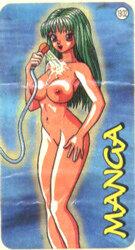 Manga (18+)
