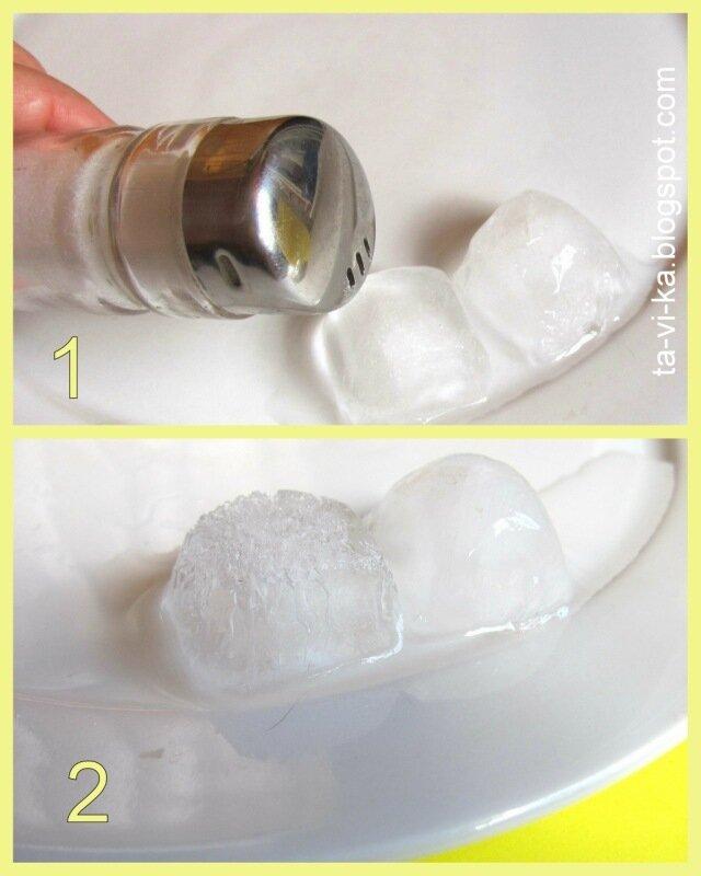 почему лед посыпают солью