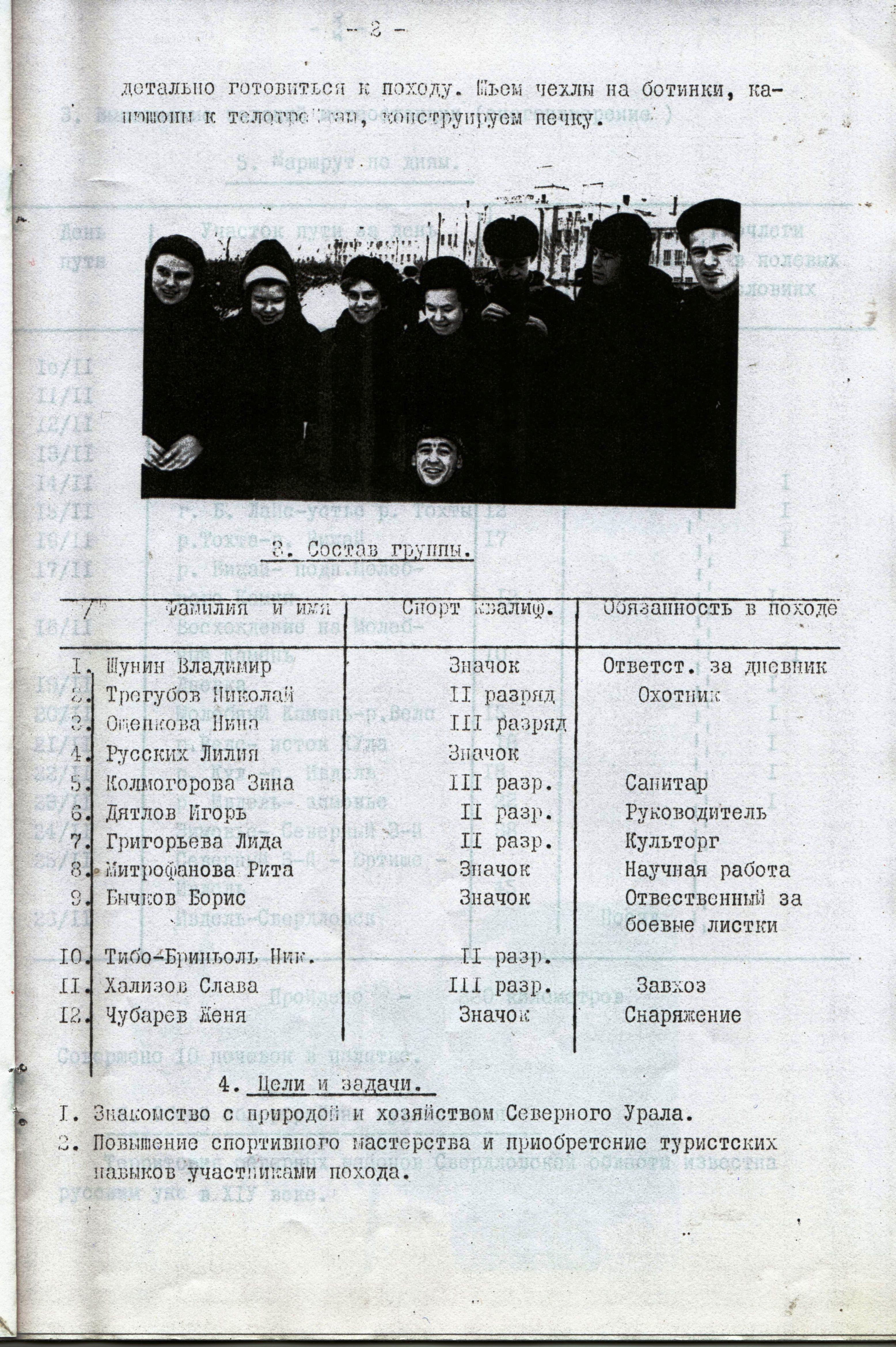 https://img-fotki.yandex.ru/get/9301/164520479.73/0_c173f_11ff9aa8_orig.jpg