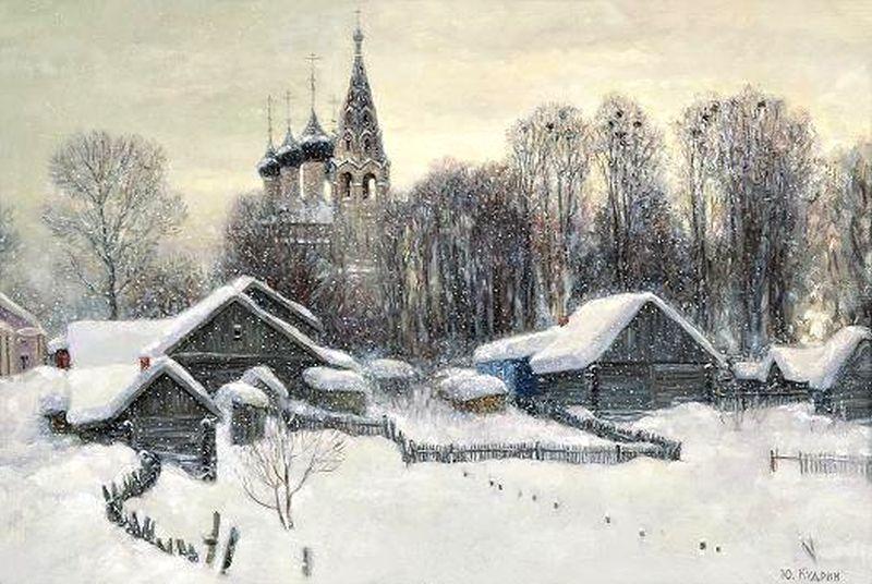Юрий Кудрин