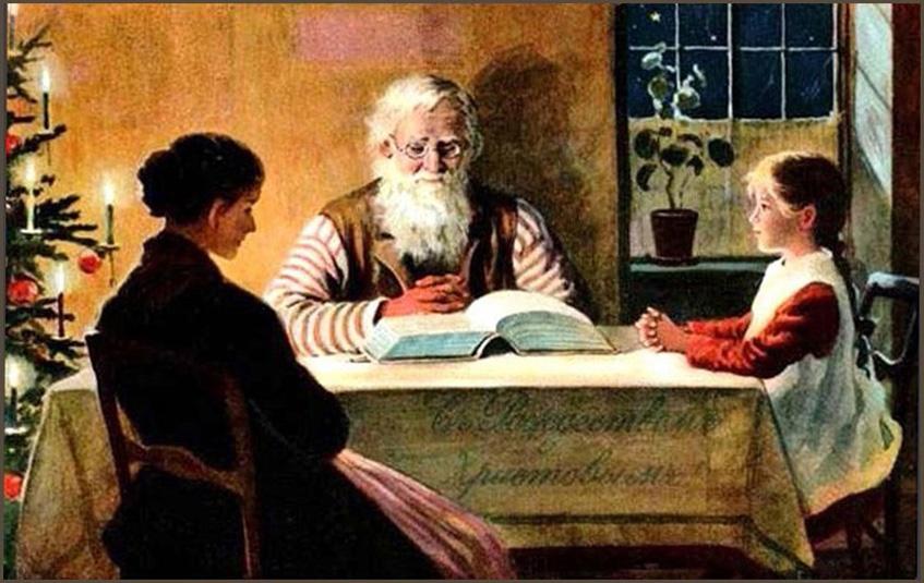 С Рождеством Христовым ! Семья за столом открытки фото рисунки картинки поздравления