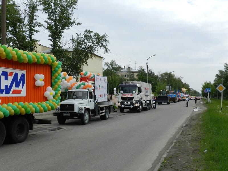 http://img-fotki.yandex.ru/get/9301/205869764.0/0_ded8c_a5c46862_XL.jpg