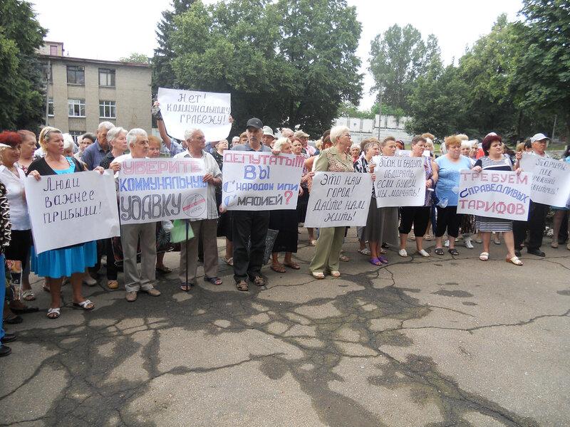 Участники митинга требовали справедливых тарифов