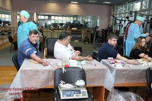 День донора в ОАО «Мосгаз»