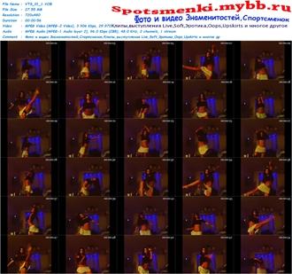 http://img-fotki.yandex.ru/get/9301/230923602.33/0_ff616_9648c726_orig.jpg