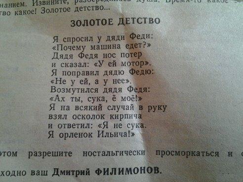 учи русский язык!