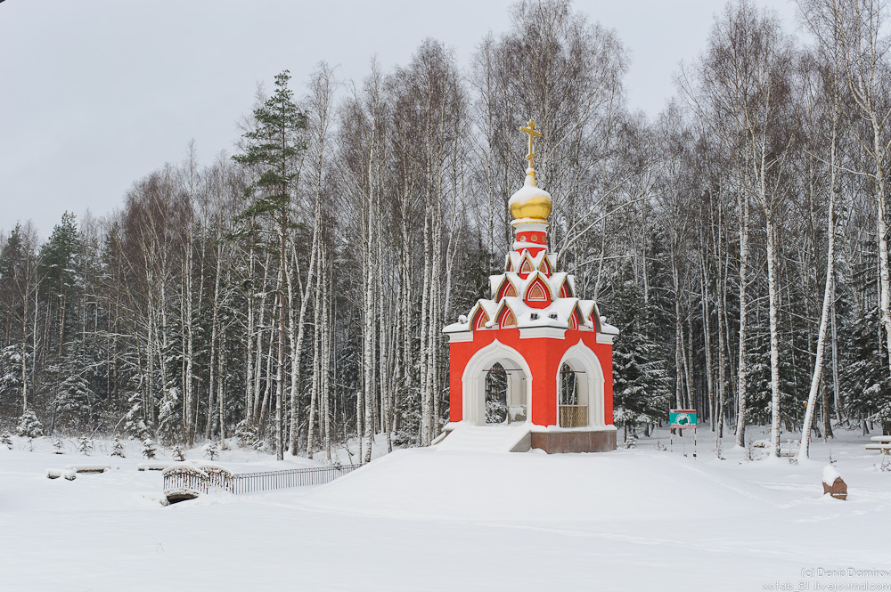 Исток Москва-реки: xotab_81 — LiveJournal