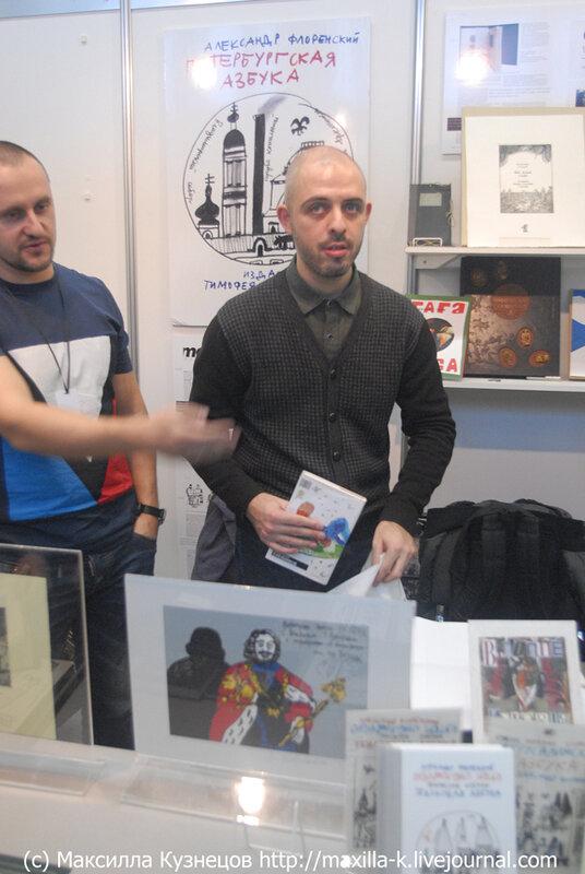 Роман Либеров