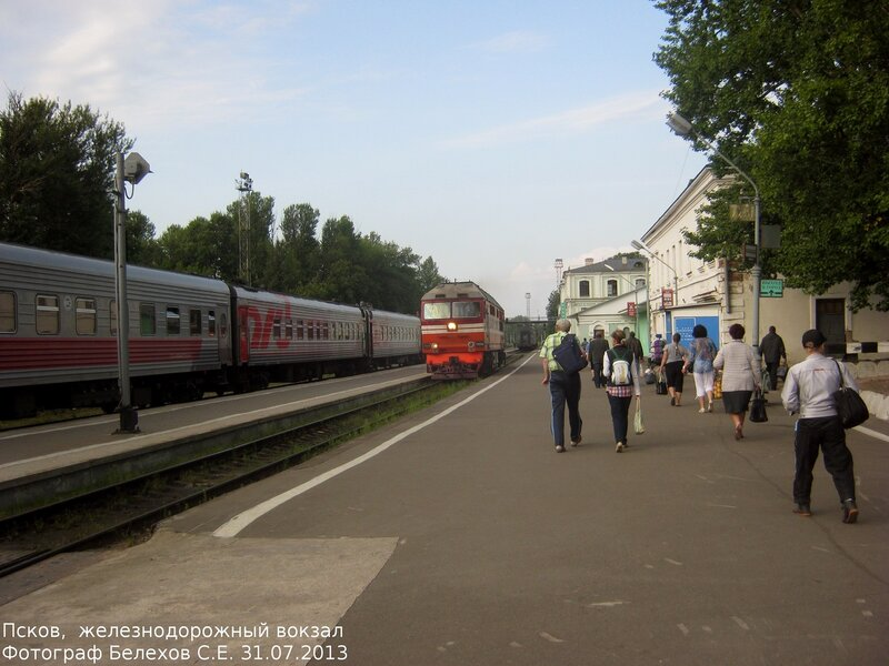 железная дорога, Псков