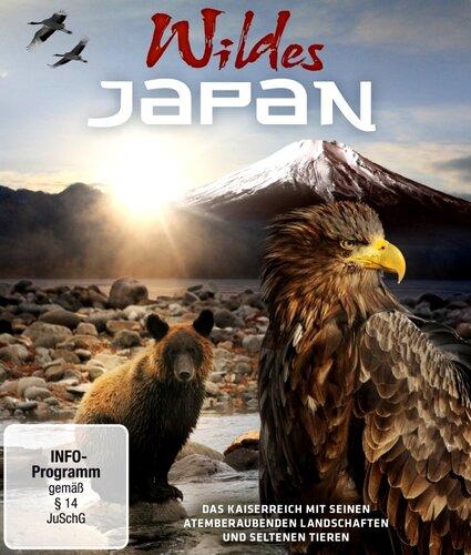 Дикая природа Японии