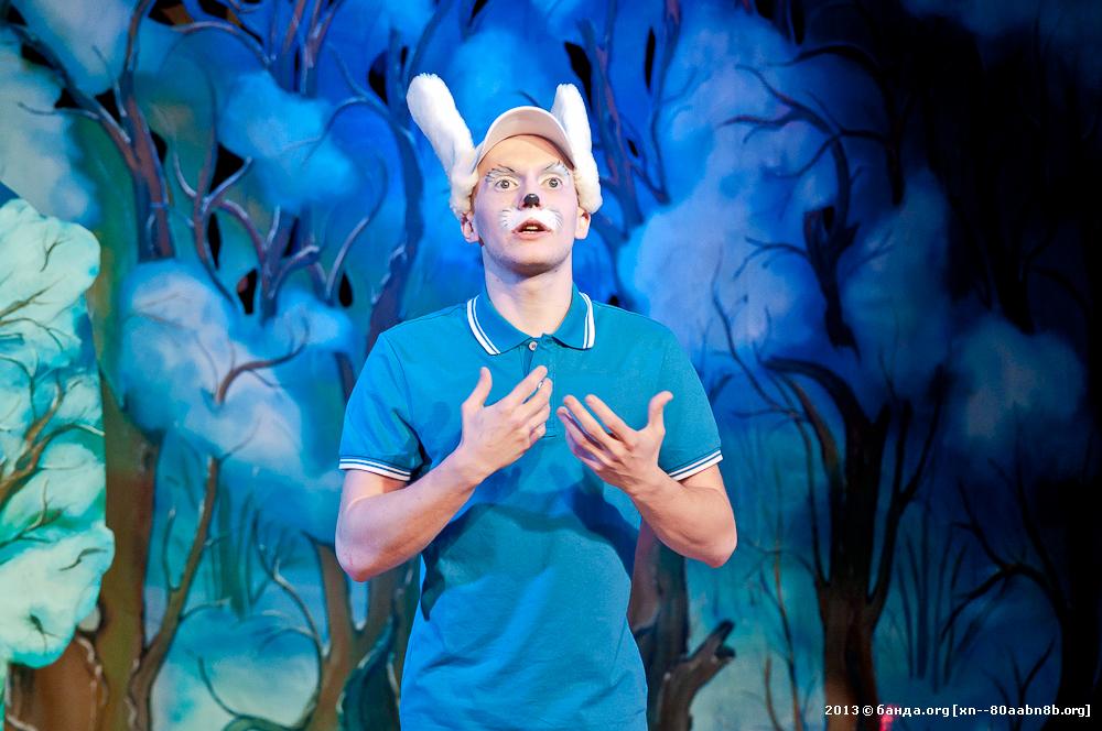 Казачий театр. Храбрый заяц. Репетиция