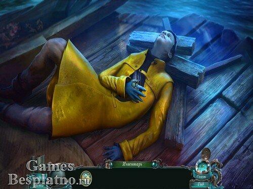 Кошмары из бездны 2: Зов Сирены. Коллекционное издание