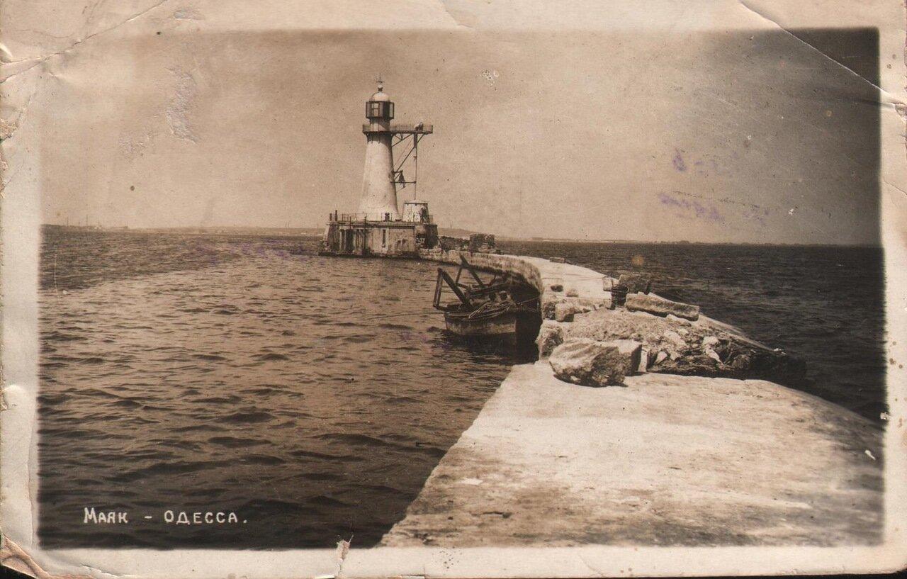Маяк. 1930-е