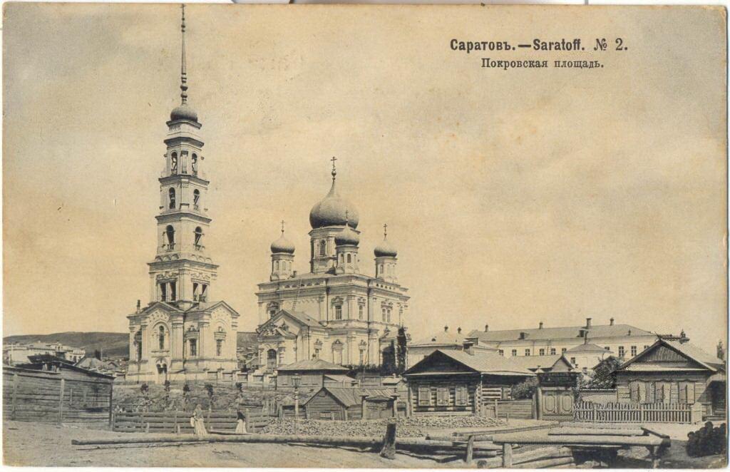 Покровская площадь